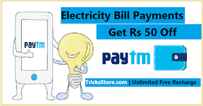paytm free cashback offers on electricity bill payments tricksstore unlimited free recharge tricks