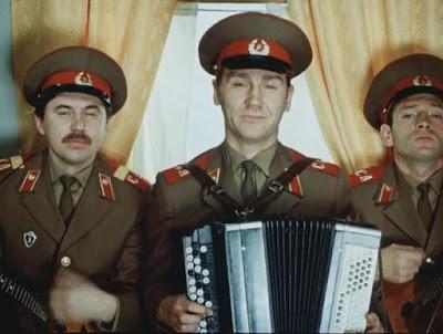 Ярославские ребята