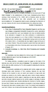 allahabad high court recruitment notice