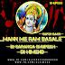 Mann Me Ram Basale_(_Super_Bass_)Dj_HimenD_ &_Dj_SaraNga_Bhupesh_