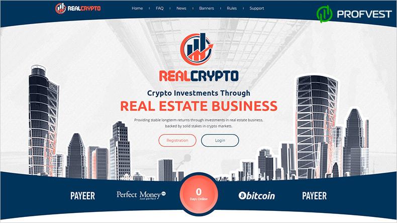 RealCrypto обзор и отзывы HYIP-проекта