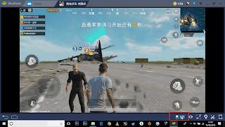 كيف تلعب العاب الموبايل علي الكمبيوتر - لعبة صب واي