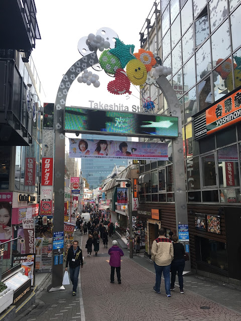 takeshita street