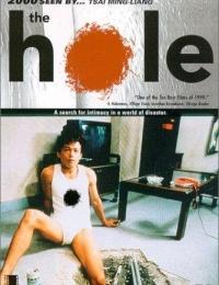 The Hole | Bmovies