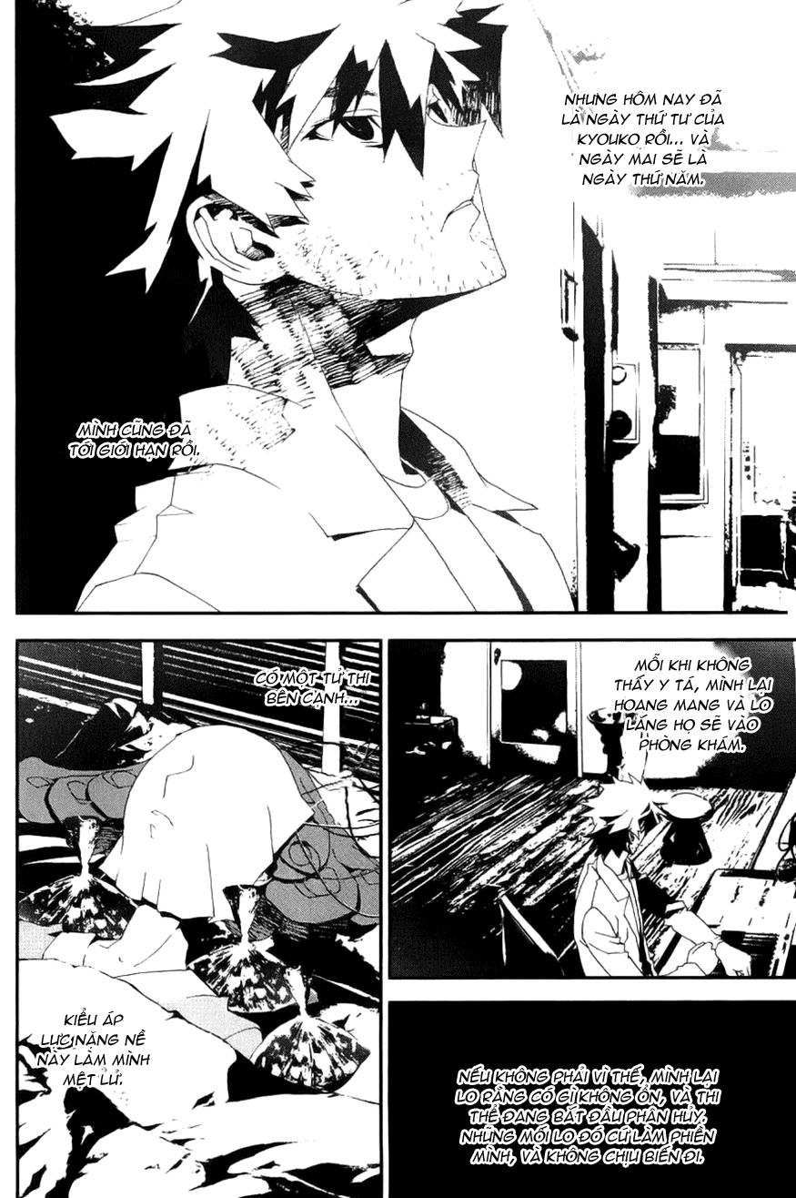Shiki chapter 17 trang 45