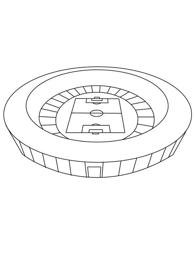 Football Stadium: Football Stadium Drawing