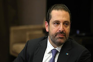Saad Hariri, Prime Minister of Lebanon: I will return to Beirut within days
