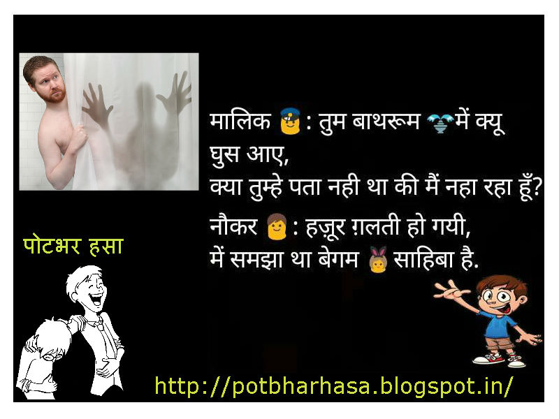 lazy boy in marathi Lazy meaning in hindi : get meaning and translation of lazy in hindi language with grammar,antonyms,synonyms and sentence usages know answer of question : what is meaning of lazy in hindi dictionary.