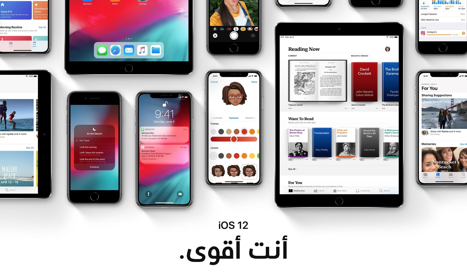 تحميل النسخة التجريبية العامة الاولى من نظام iOS 12