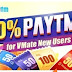 Free Recharge Worth RS. 25 + Rs. 100 Movie Voucher + RS. 50 Electricity Paytm  Voucher | Rs. 175 Cash Back VMate Offer.