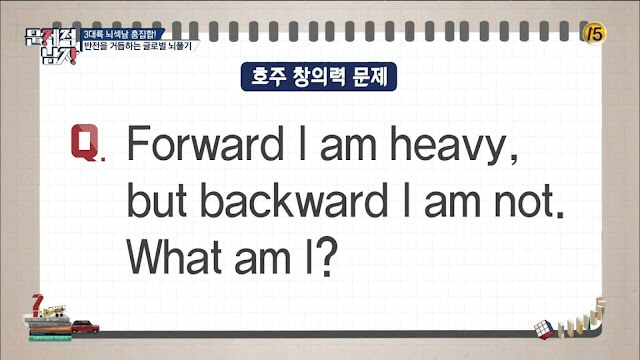 hot brain problematic men brain warm ups questions