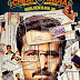Why Cheat India (2019) Hindi Movie 480p 350 MB and 720P 700MB  pDvd RIP