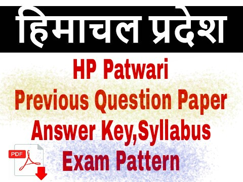 HP Patwari Previous Question Paper with Answer Key Exam Held on 13 August 2016 | Exam Pattern And Syllabus 2018 Download in Pdf