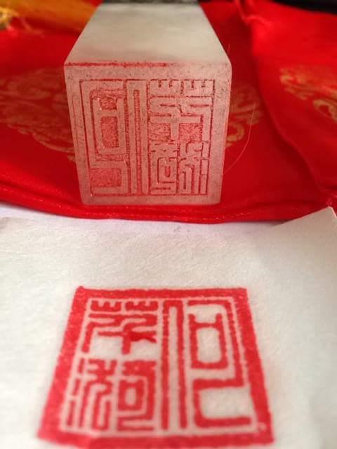 Ấn văn: Nội dung được khắc trên con ấn