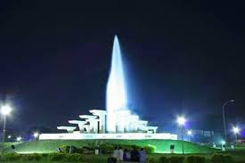 Unity fountain shut down by FCTA for Upgrade