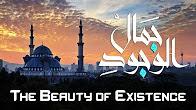 Arabic Nasheed MP3: Nasheed The Beauty of Existence MP3, Beautiful Arabic Nasheed, Arabic ...