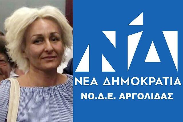 Κι άλλη παραίτηση από τη ΝΟΔΕ Αργολίδας - Για χειραγώγηση και λογοκρισία κάνει λόγο η Μαρία Ζέρβα