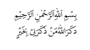 http://www.umatnabi.com/2017/07/penyebab-telinga-berdengung-dalam-islam.html