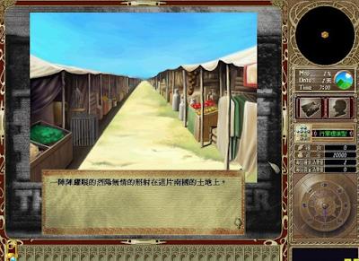 探險道中文版(The New Frontier),19世紀為主題模擬探險!