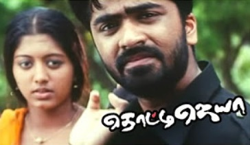 Thotti Jaya Movie Scenes | Simbu Takes Care of Gopika | Gopika proposes to Simbu