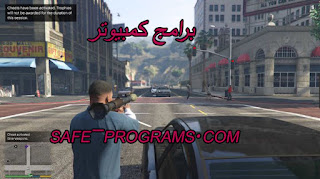 download gta v pc مضغوطة