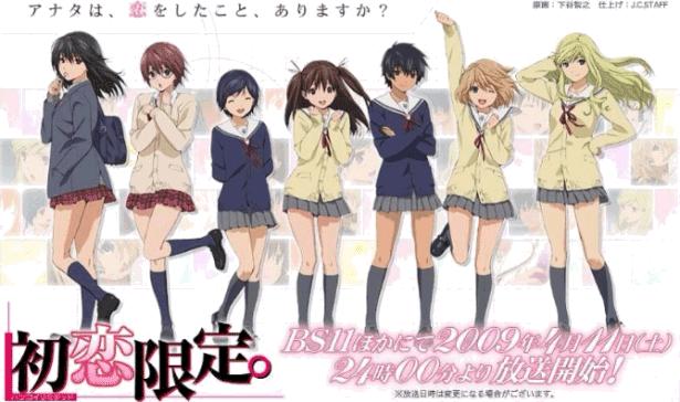 Hatsukoi Limited - Daftar Anime Romance School Terbaik Sepanjang Masa