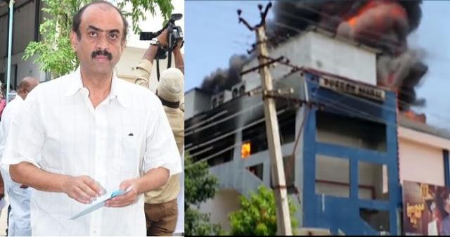 Daggubati Suresh Babu's Theatre Fire Accident in Chirala