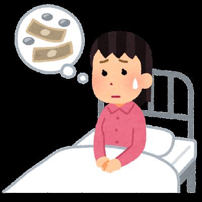 入院費を心配する患者のイラスト(女性)
