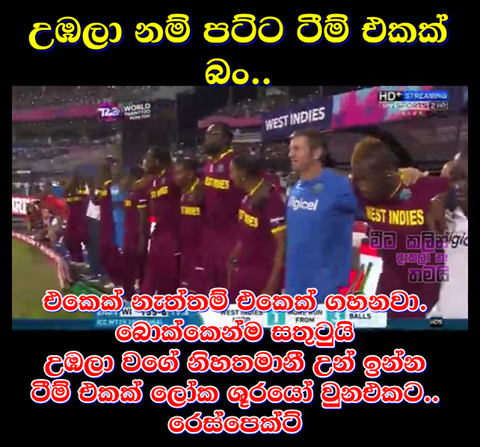 Sri Lanka facebook post for west indies worldcup T 20 win