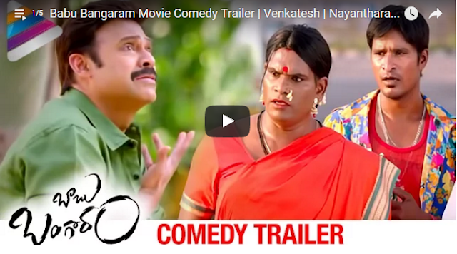 Babu Bangaram Movie Comedy Trailer  Venkatesh  Nayanthara  Maruthi  ...