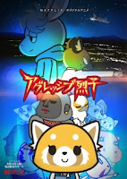 Aggressive Retsuko (ONA) 2nd Season