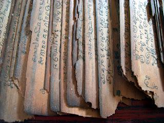 библиотеките от палмови листа