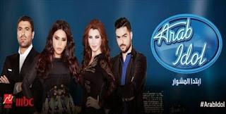 مشاهدة برنامج اراب ايدول Arab idol حلقة اليوم الجمعة 24-2-2017 بث مباشر الفائز في اراب ايدول 4