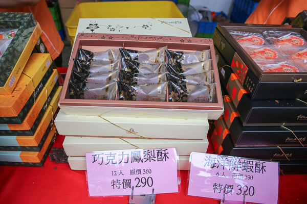 卡但屋食品有限公司-海洋鮮蝦酥