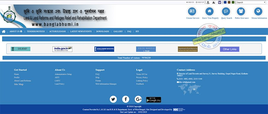 banglarbhumi.go.in new website