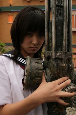 The Machine Girl Minase Yashiro Image 1