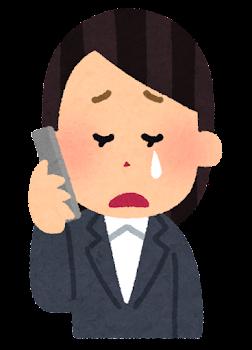 電話をする会社員のイラスト(女性・泣いた顔)