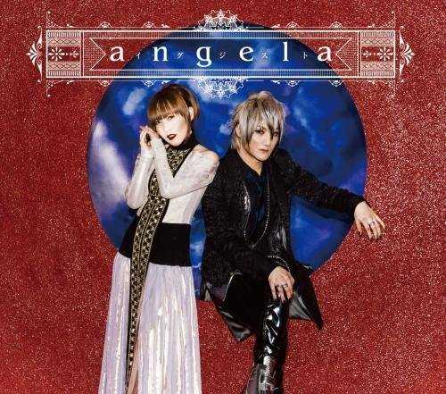 [MUSIC] angela – イグジスト/angela – Exist (2015.02.11/MP3/RAR)
