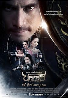King Naresuan 4 (2011) ตำนานสมเด็จพระนเรศวรมหาราช ๔ ศึกนันทบุเรง