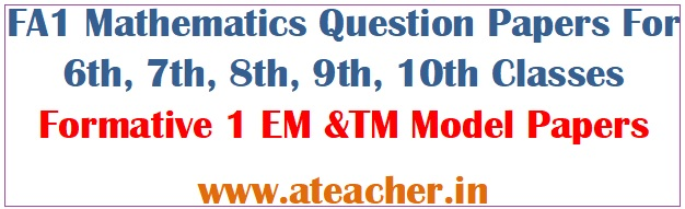 FA1 Mathematics Question Papers For 6th, 7th, 8th, 9th, 10th Classes -Formative 1 EM &TM Model Papers