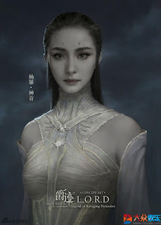 Yang Mi in L.O.R.D. Legend of Ravaging Dynasties 2016 Chinese animated film