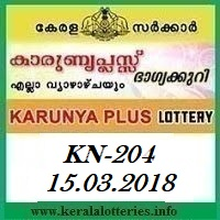 KARUNYA PLS (KN-204) LOTTERY RESULT
