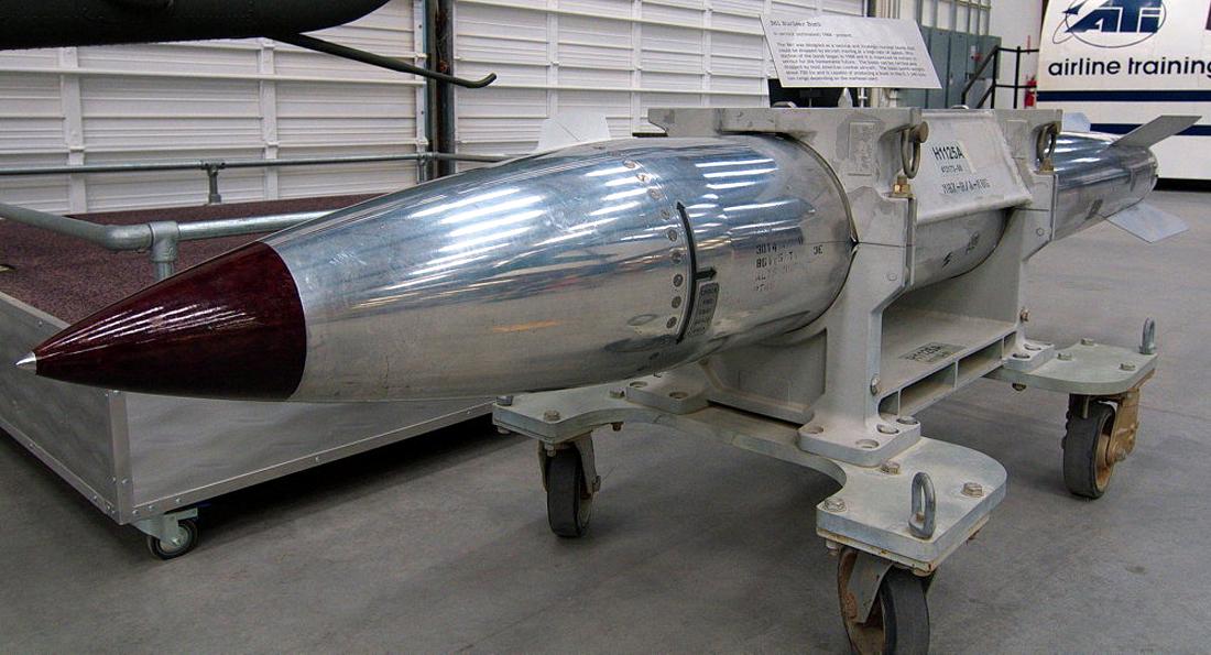 B61-12 Nuclear Bomb