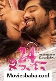 24 Kisses (2018) Full Movie Hindi Dubbed HDRip 480p