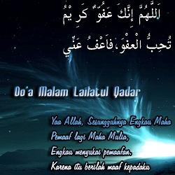gambar Doa Lailatul Qadr