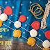 Gudi Padwa Special : Gathi / Batasha Har in 15 Minutes