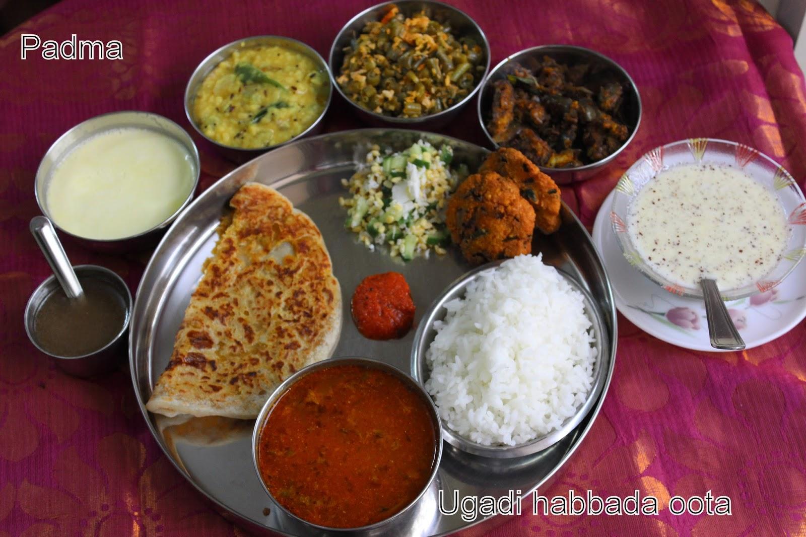 Plantain Leaf Andhra Recipes Ugadi Thali Karnataka