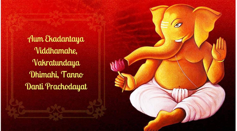 Gayatri Mantra of Shri Ganesh