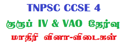 TNPSC CCSE 4 Model Papers in Tamil - Download as PDF