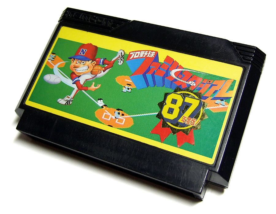 プロ野球ファミリースタジアム'87とは - goo …